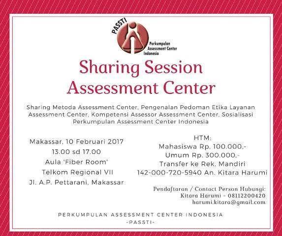 talent assessment center